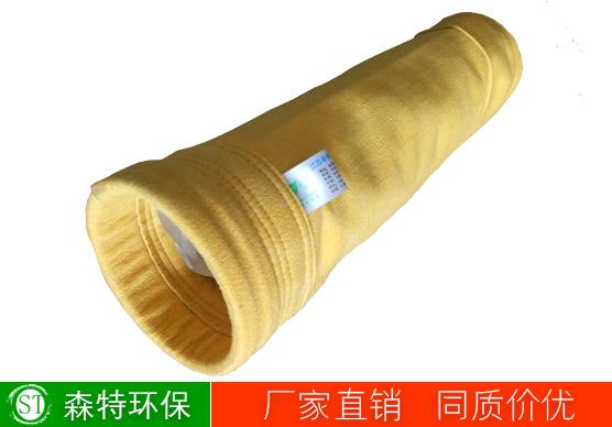淮安P84滤袋
