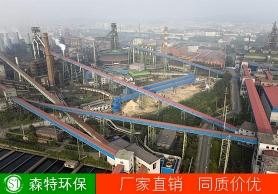 无锡钢铁厂