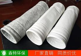 涤纶防静电滤袋