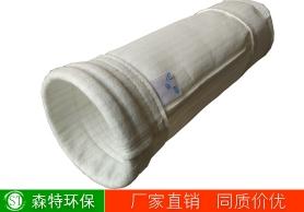 无锡涤纶针刺毡滤袋