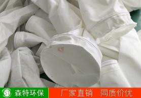 无锡异型滤袋