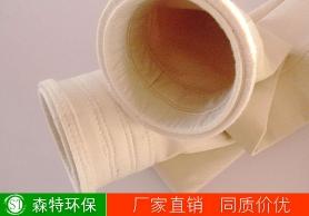 广西pps针刺毡除尘滤袋