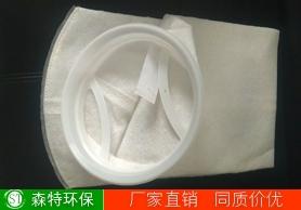 黑龙江丙纶