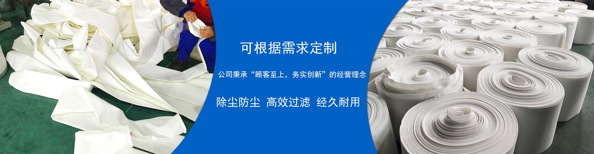 江苏森特环保材料有限公司